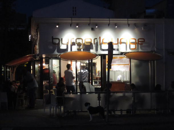 The Burger Lounge La Jolla California