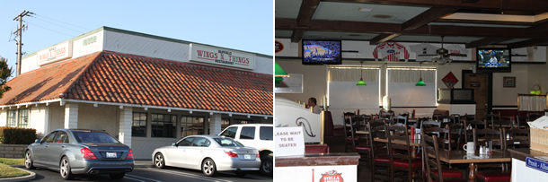 Outside Wings 'N Things Huntington Beach California