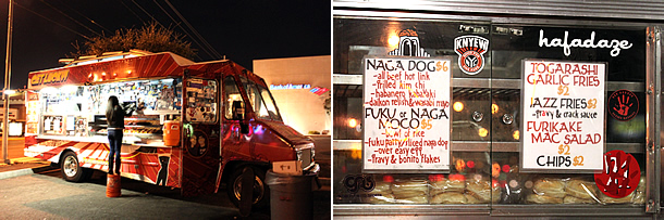 Fuku Burger Food Truck - Las Vegas Nevada