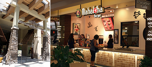 Mahaloha Burger Honolulu Hawaii in Waikiki