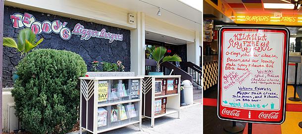 Teddy's Bigger Burgers Honolulu Hawaii in Waikiki